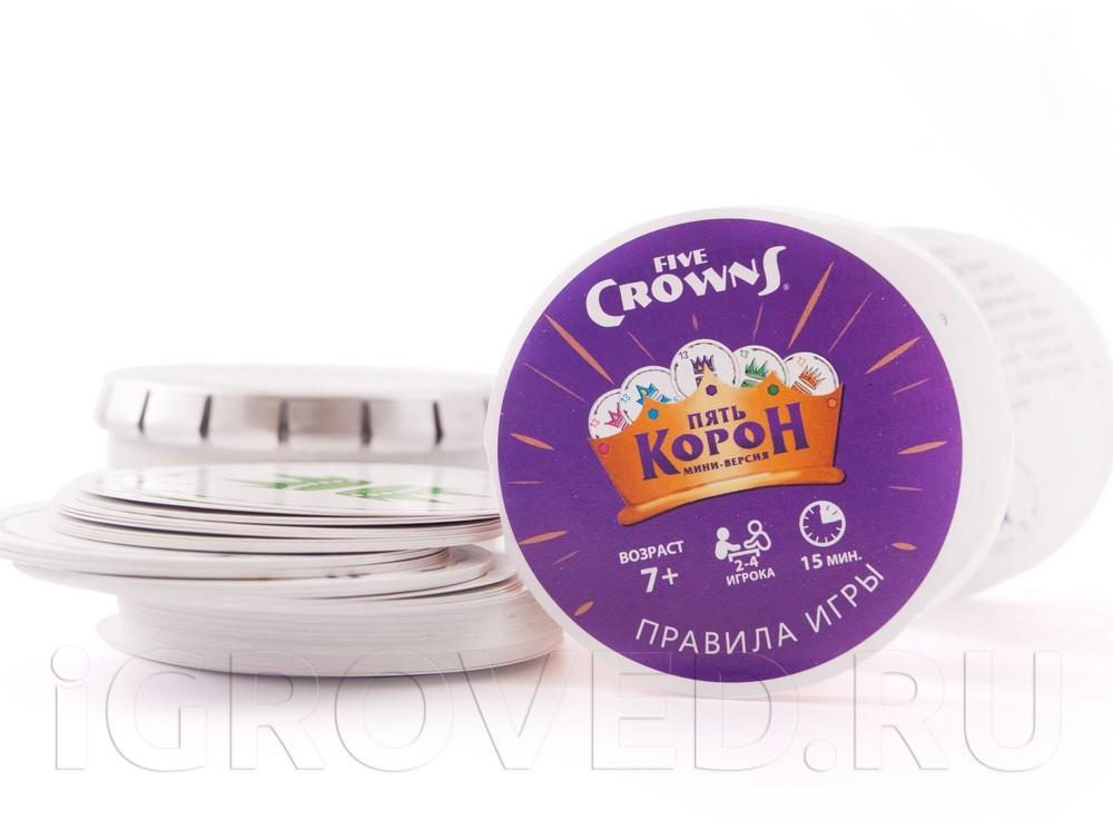 Компоненты настольной игры Пять корон мини (Five Crowns mini)
