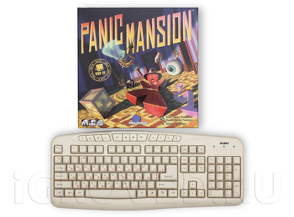 Коробка настольной игры Паника в поместье (Panic Mansion) в сравнении с клавиатурой