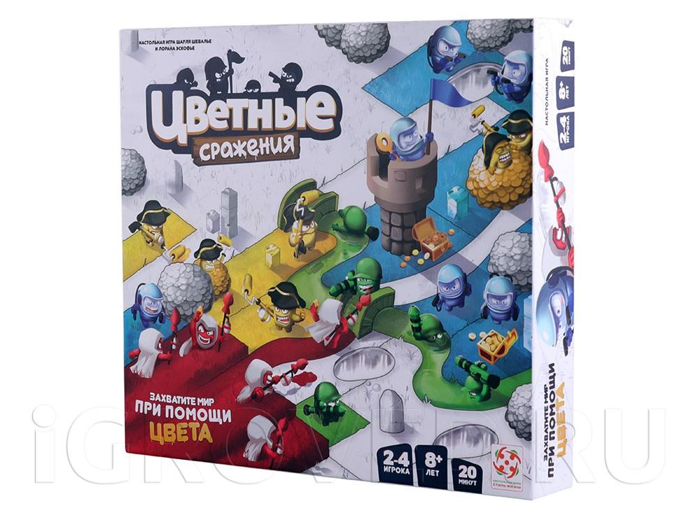Коробка настольной игры Цветные сражения