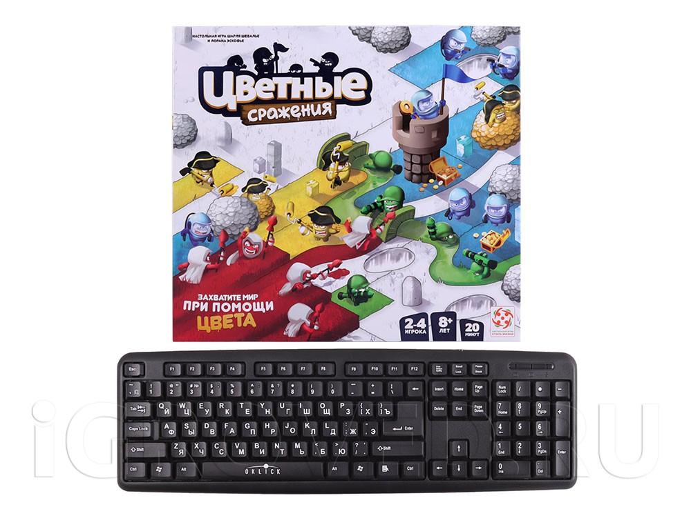 Коробка настольной игры Цветные сражения в сравнении с клавиатурой