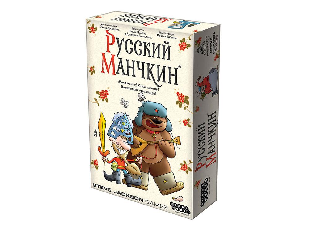 Коробка настольной игры Русский Манчкин