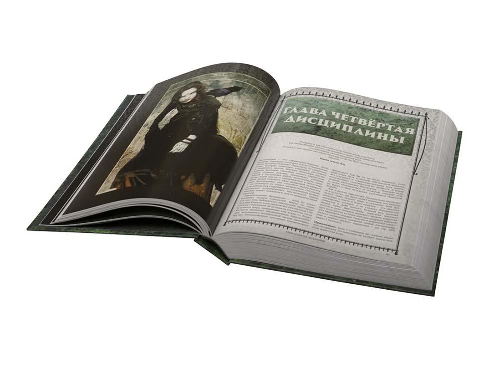 Книга ролевой игры Вампиры: Маскарад