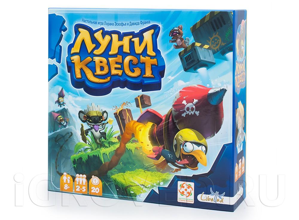 Коробка настольной игры Луни Квест (Loony Quest)