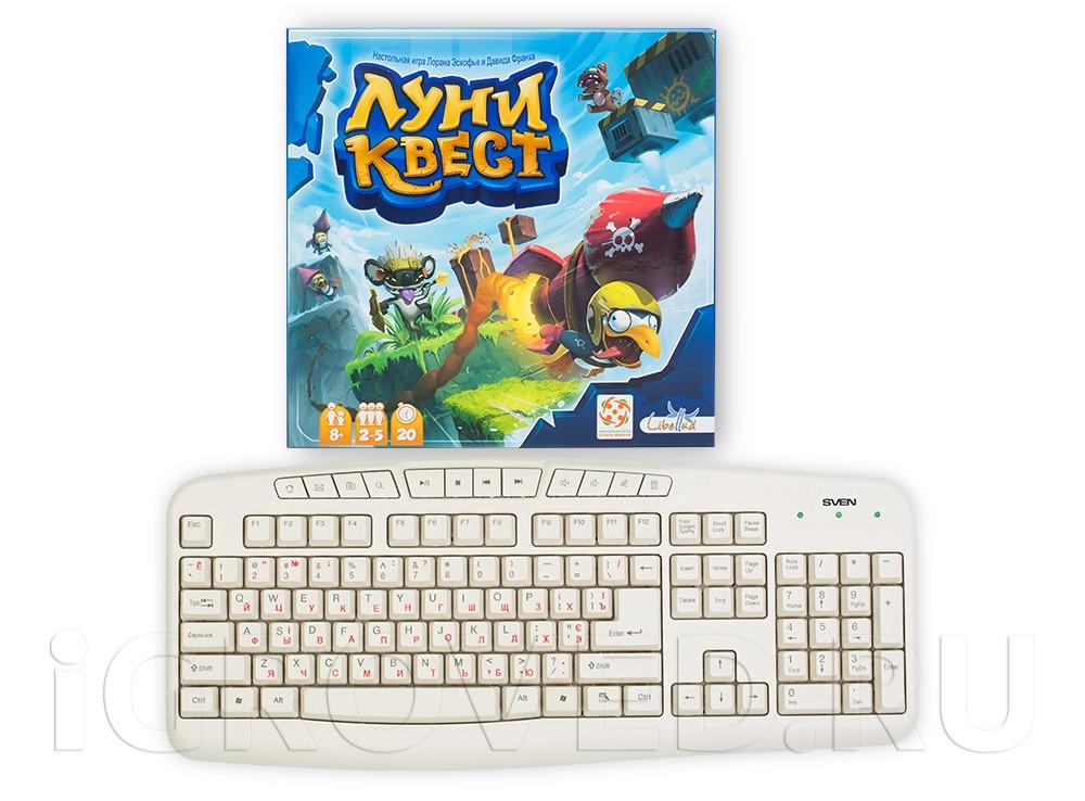 Коробка настольной игры Луни Квест (Loony Quest) в сравнении с клавиатурой