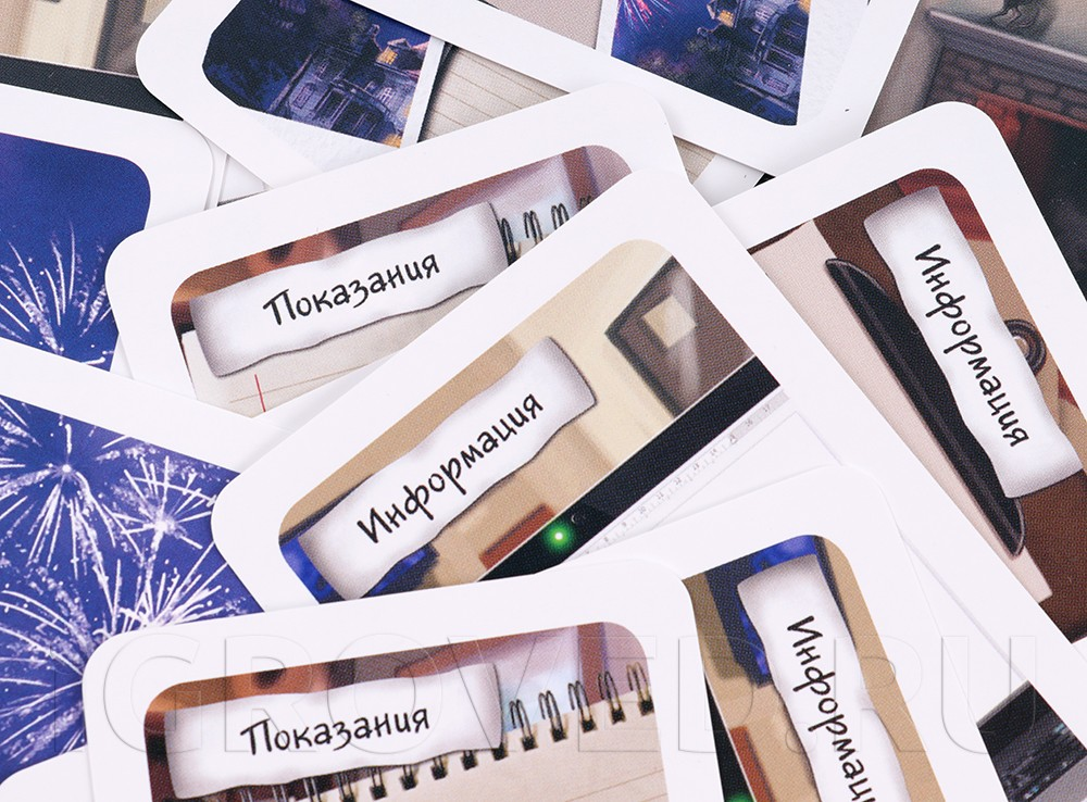 Карточки настольной игры Элементарно! Убийство в День независимости