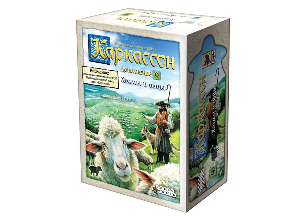 Коробка настольной игры Каркассон: Холмы и Овцы