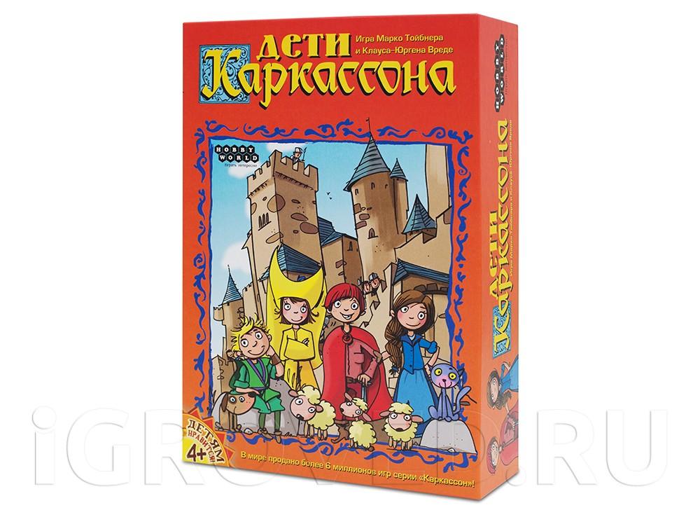 Коробка настольной игры Дети Каркассона