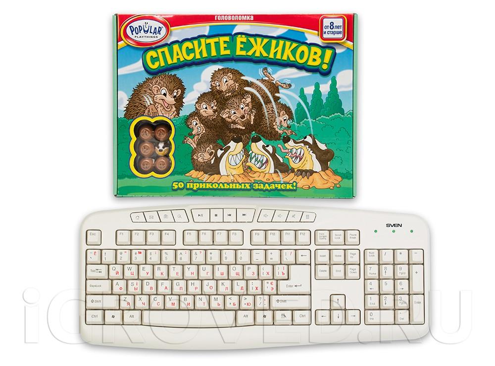 Коробка с настольной игрой-головоломкой Спасите ёжиков! по сравнению с клавиатурой