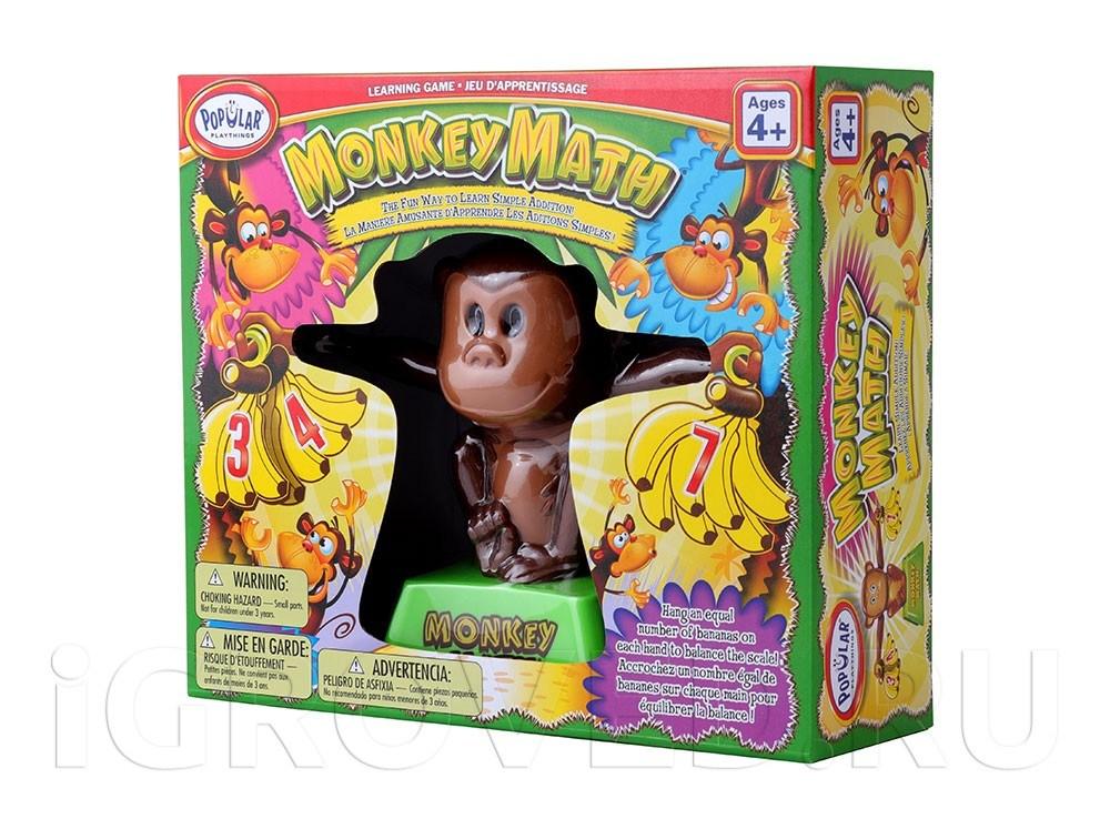 Коробка настольной игра-головоломки Мартышкины задачки (Monkey Math)