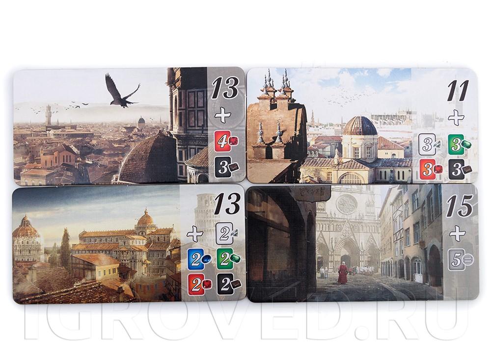 Тайлы городов настольной игры Роскошь: Города (Cities of Splendor, дополнение)