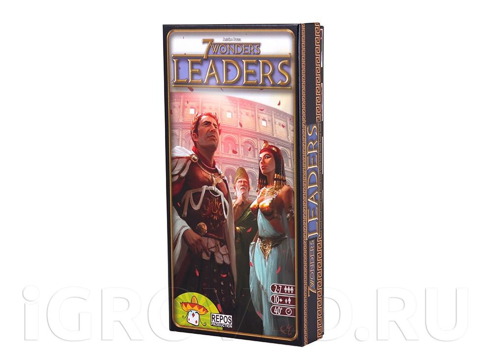 Коробка настольной игры 7 чудес: Лидеры (7 Wonders: Leaders, дополнение) ML