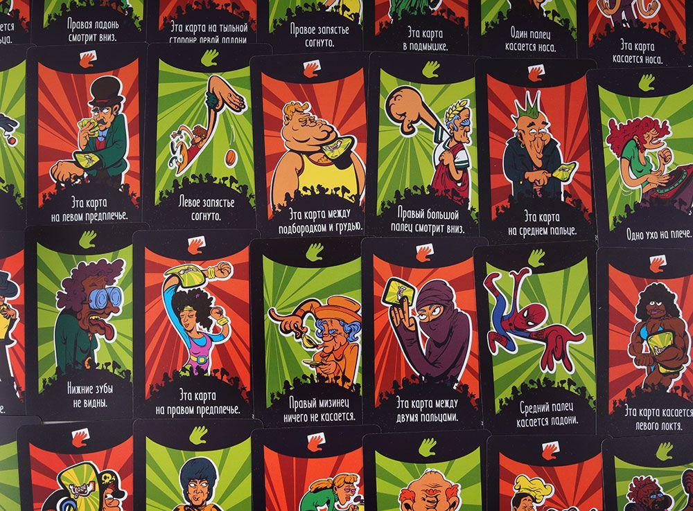 Карточки заданий настольной игры Йоги