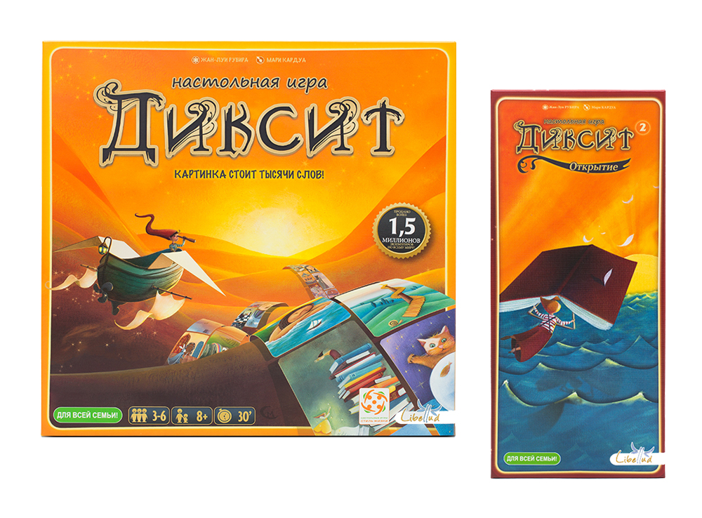Настольная игра Дикcит + дополнение Дикcит 2: Открытие