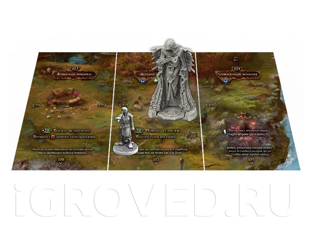 Карты локаций настольной игры Осквернённый Грааль. Падение Авалона