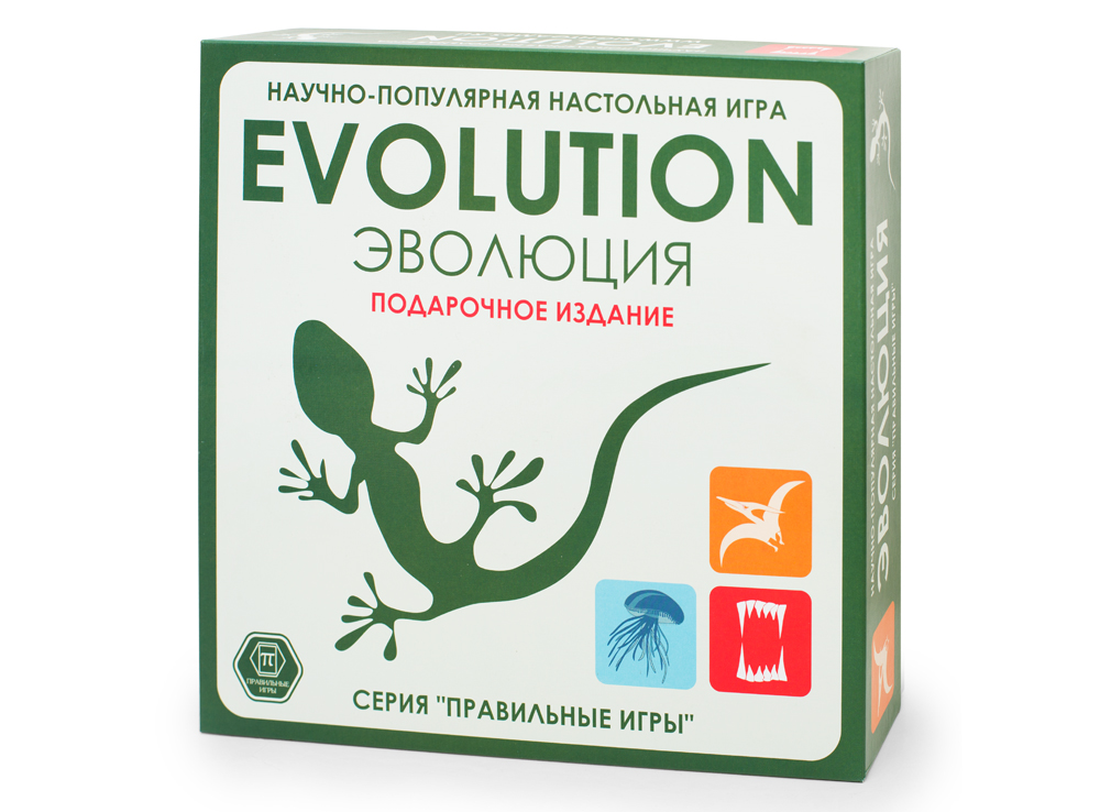 Коробка настольной игры Эволюция. Подарочный набор