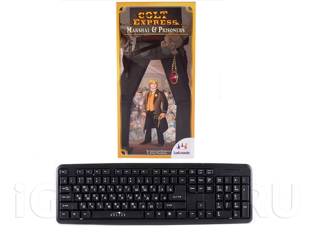Коробка дополнения Кольт экспресс: Маршал и заключённые по сравнению с клавиатурой