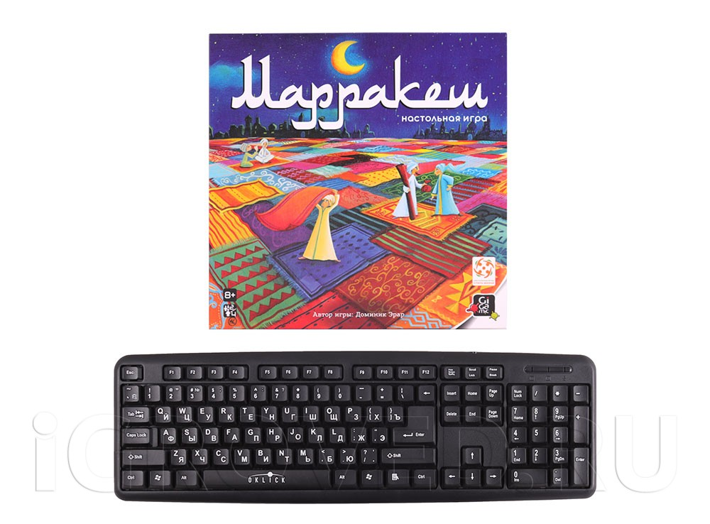 Коробка настольной игры Марракеш в сравнении с клавиатурой