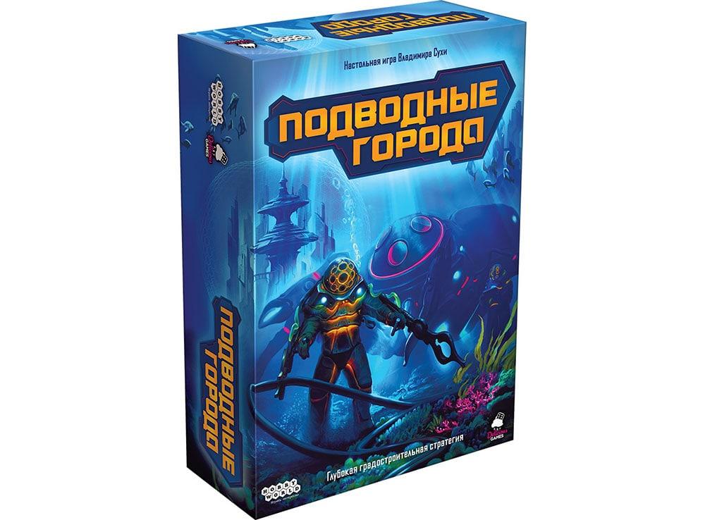 Коробка настольной игры Подводные города