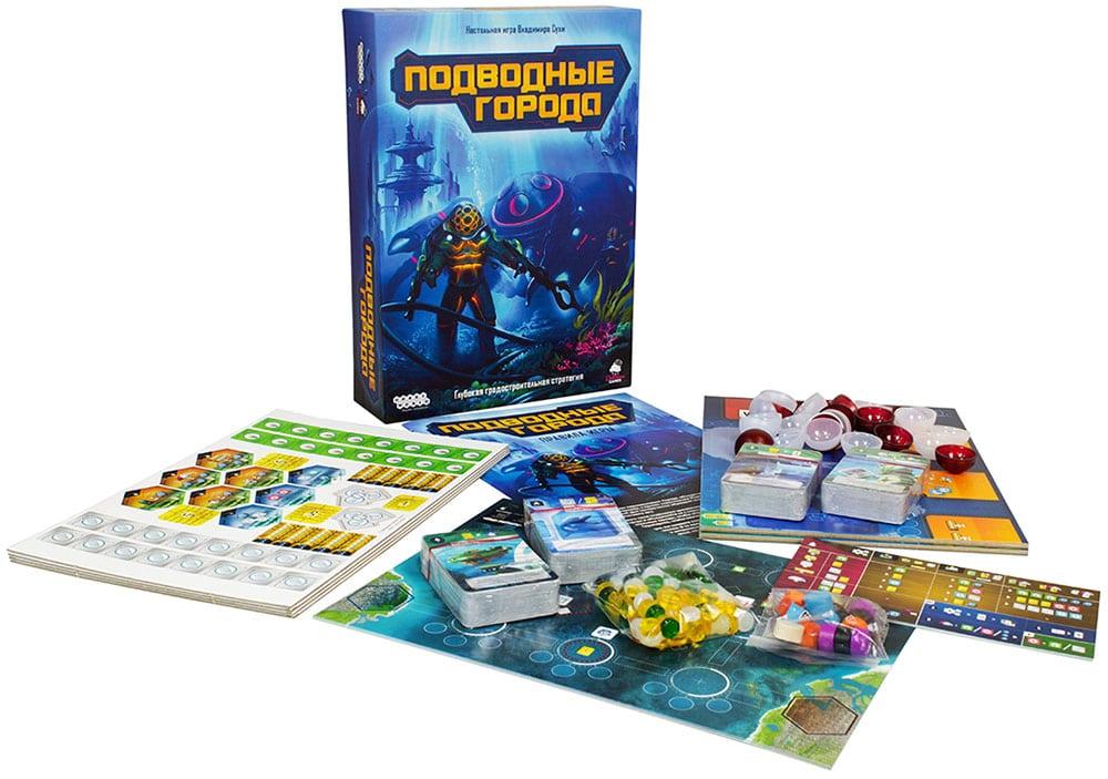 Коробка и компоненты настольной игры Подводные города