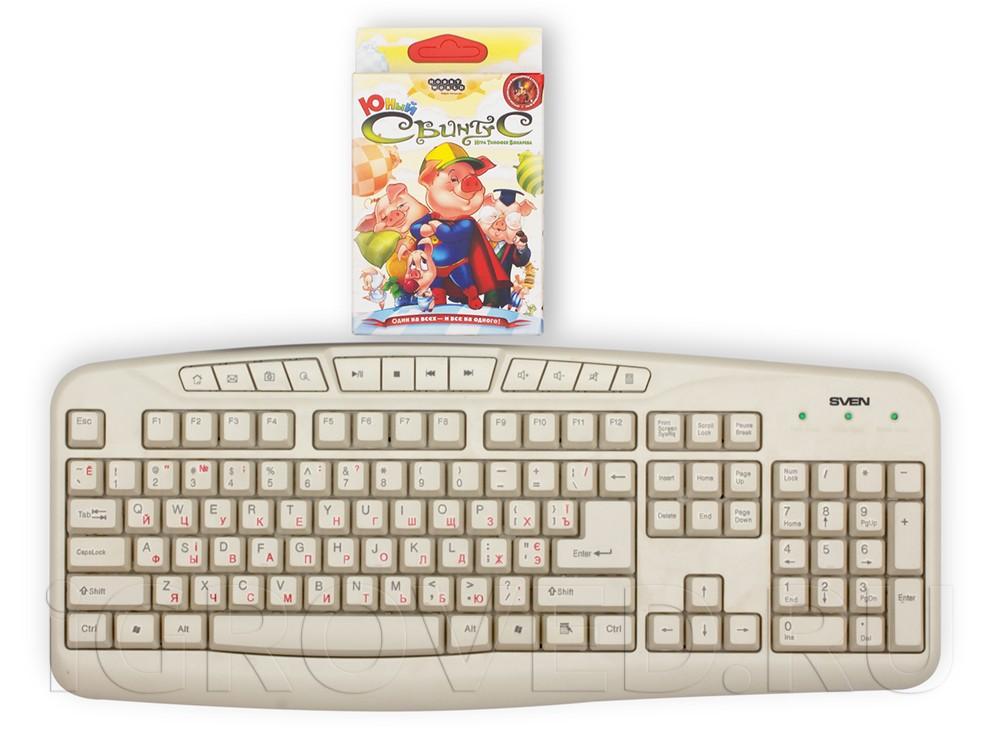 Коробка настольной игры Юный Свинтус в сравнении с клавиатурой