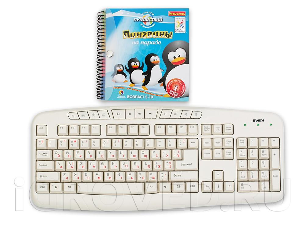 Папка настольной игры-головоломки Пингвины на параде в сравнении с клавиатурой