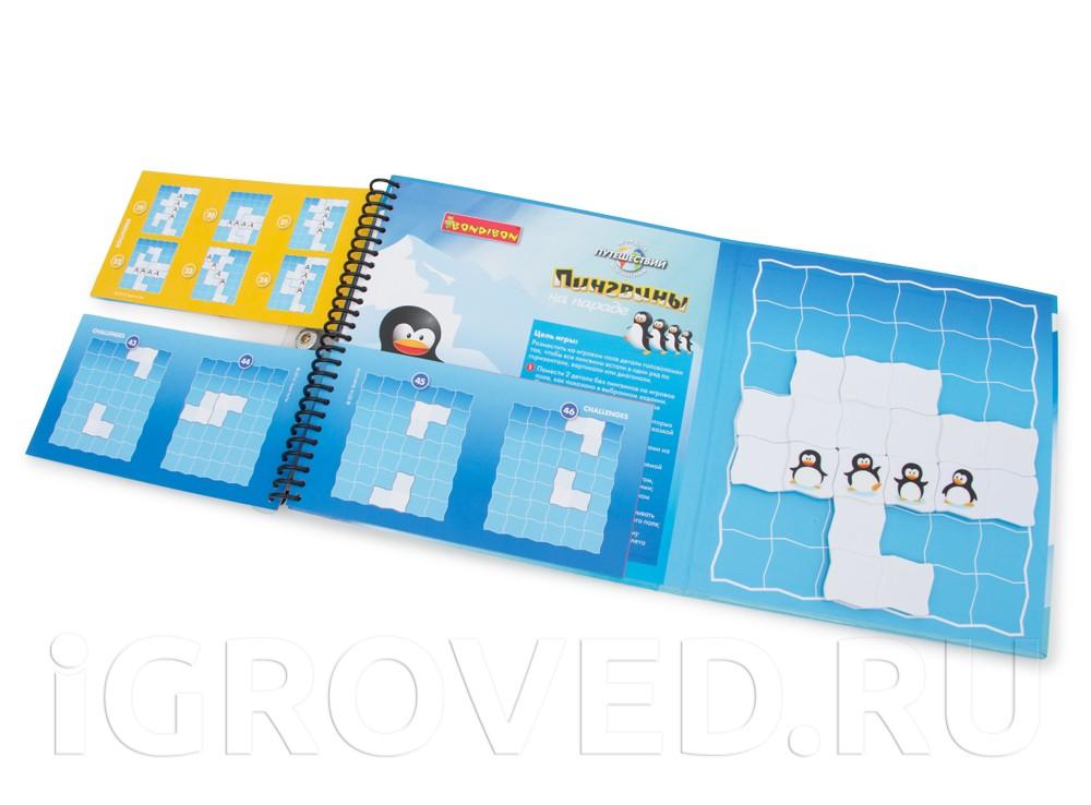 Открытая папка настольной игры-головоломки Пингвины на параде