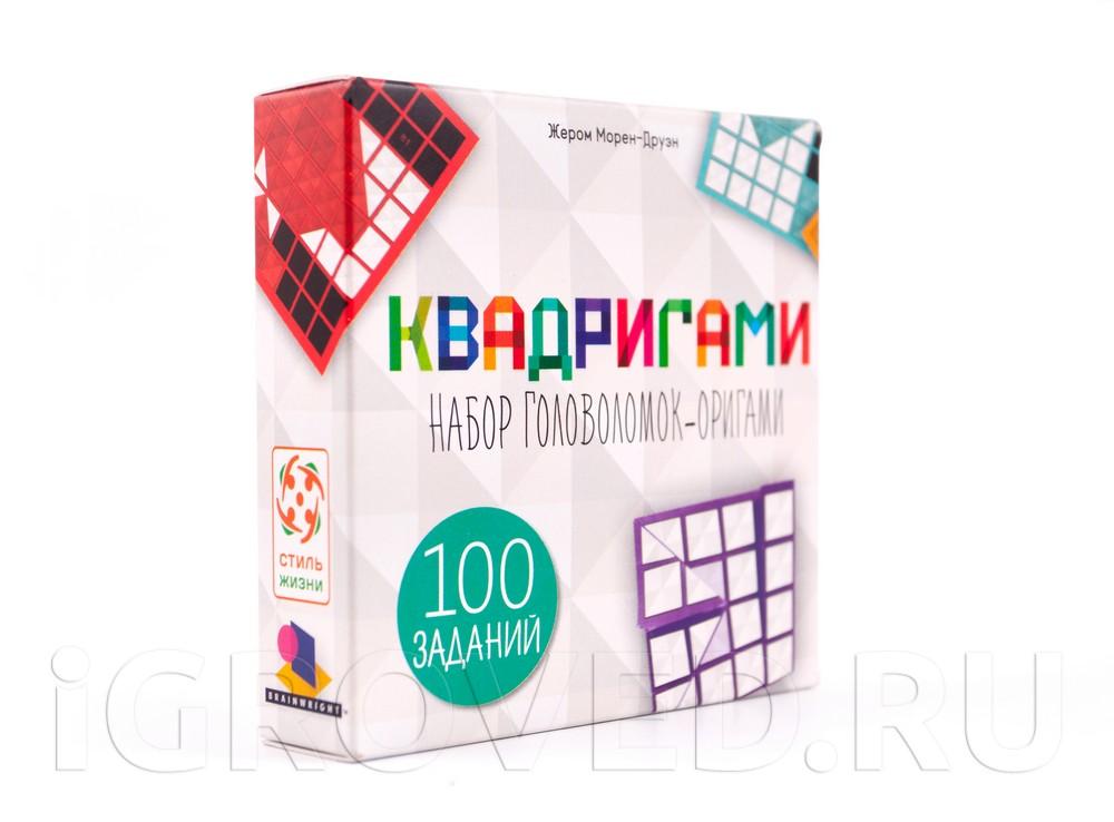 Коробка настольной игры-головоломки Квадригами