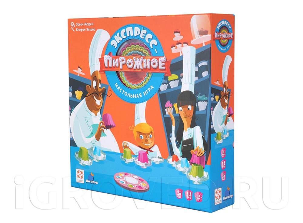 Коробка настольной игры Экспресс-пирожное