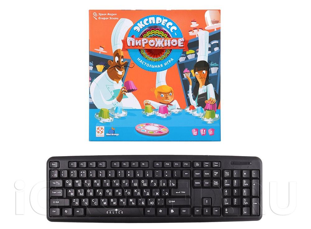 Коробка настольной игры Экспресс-пирожное в сравнении с клавиатурой