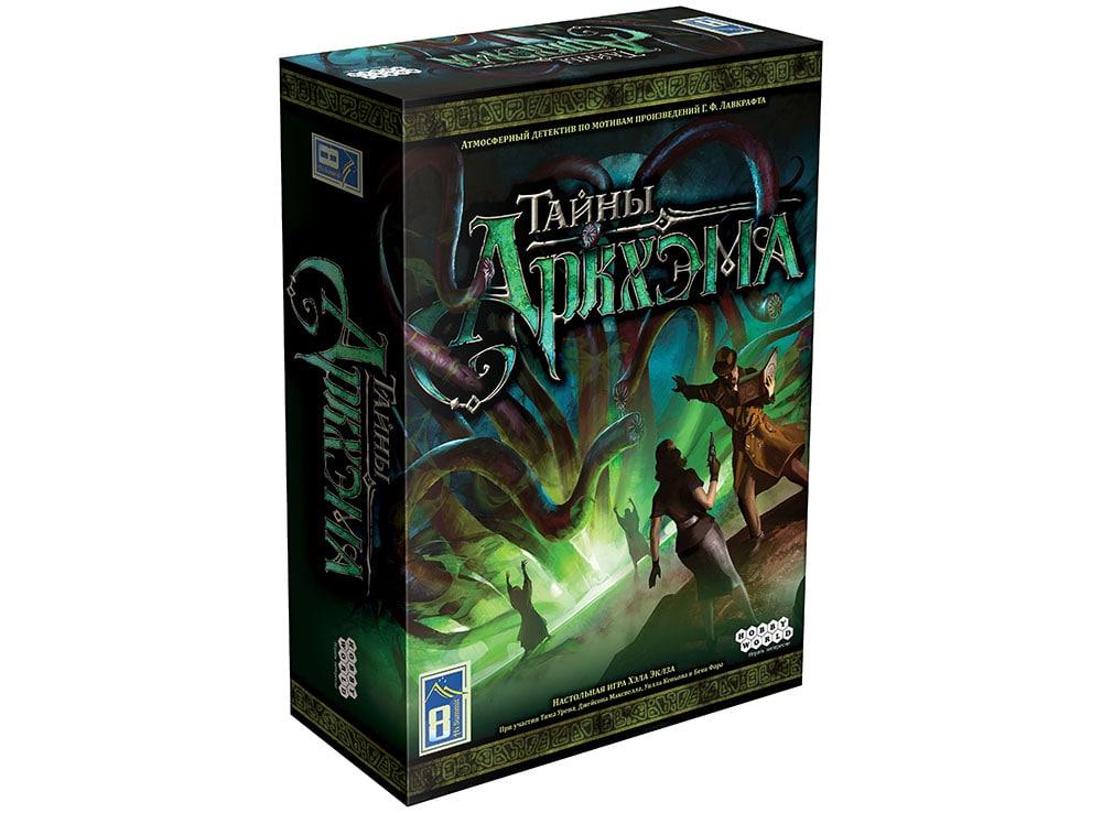 Коробка настольной игры Тайны Аркхэма
