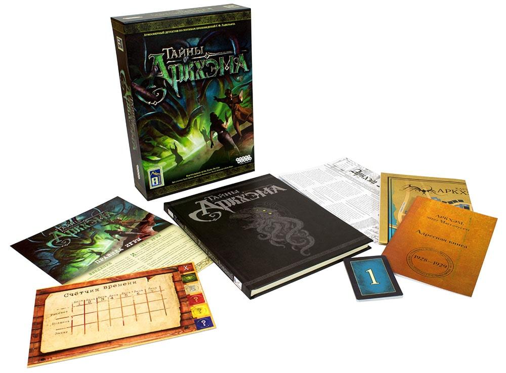 Коробка и компоненты настольной игры Тайны Аркхэма