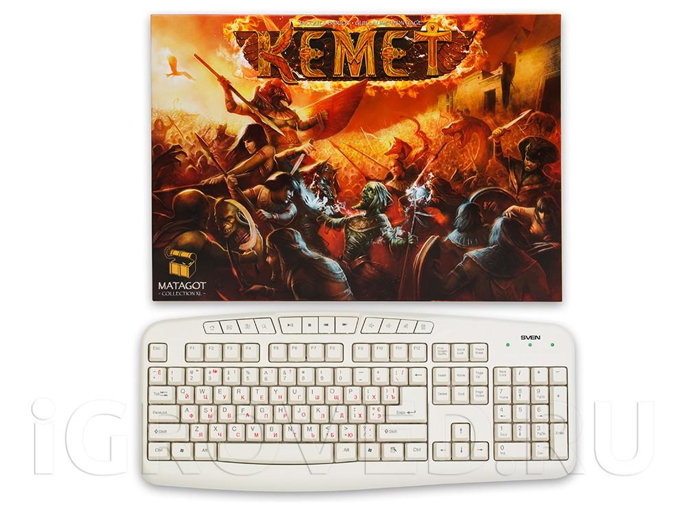 Коробка настольной игры Кемет (Kemet) в сравнении с клавиатурой