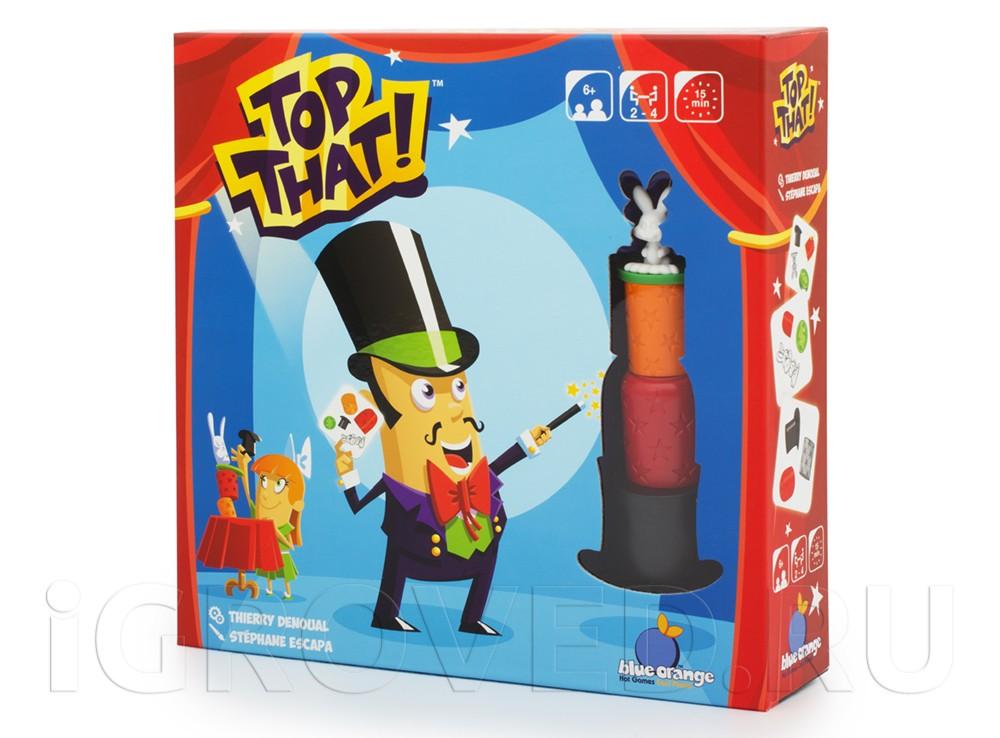 Коробка настольной игры Дело в шляпе!