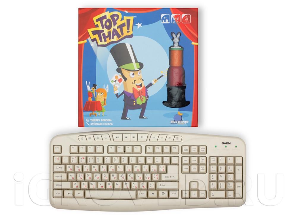Коробка настольной игры Дело в шляпе! в сравнении с клавиатурой