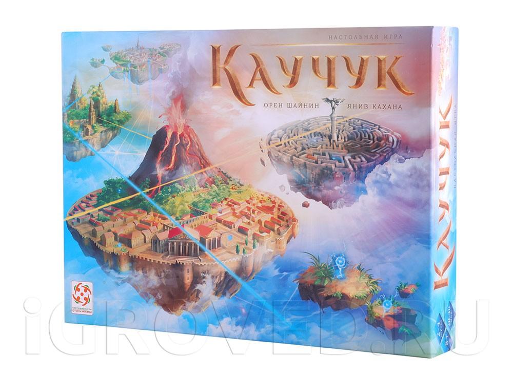 Коробка настольной игры Каучук