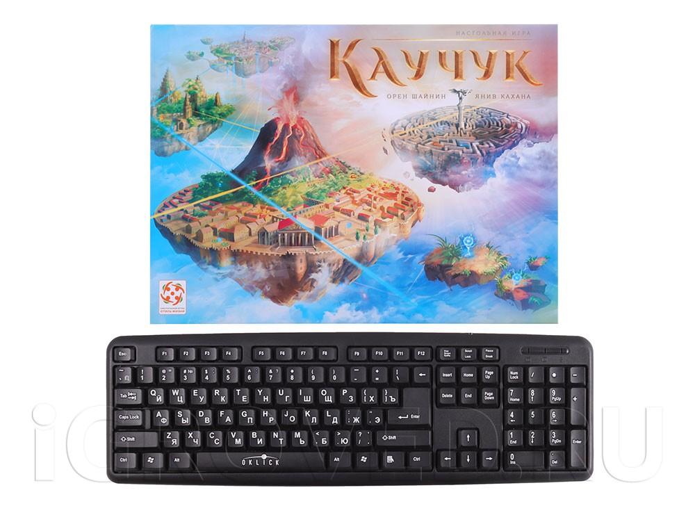 Коробка настольной игры Каучук в сравнении с клавиатурой
