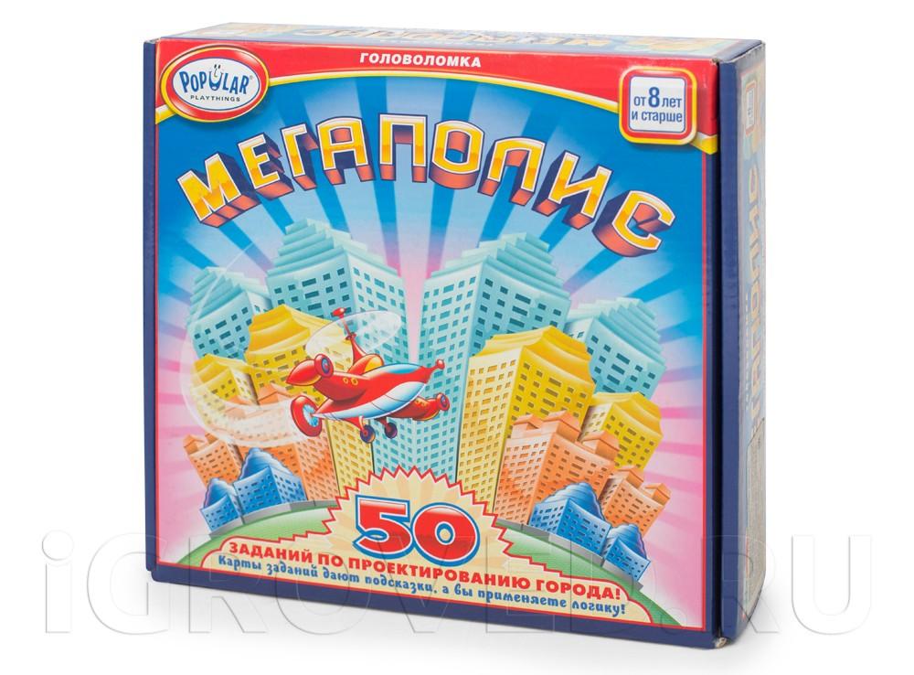 Игра-головоломка Мегаполис