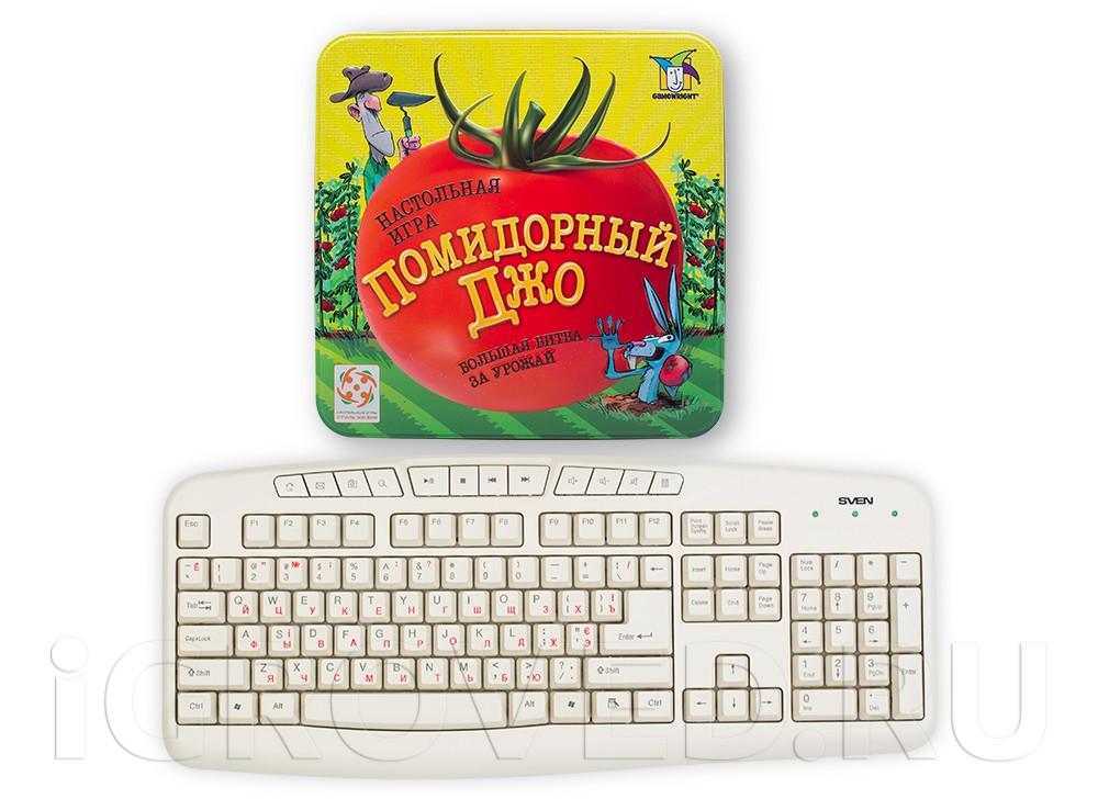Коробка настольной игры Помидорный Джо в сравнении с клавиатурой