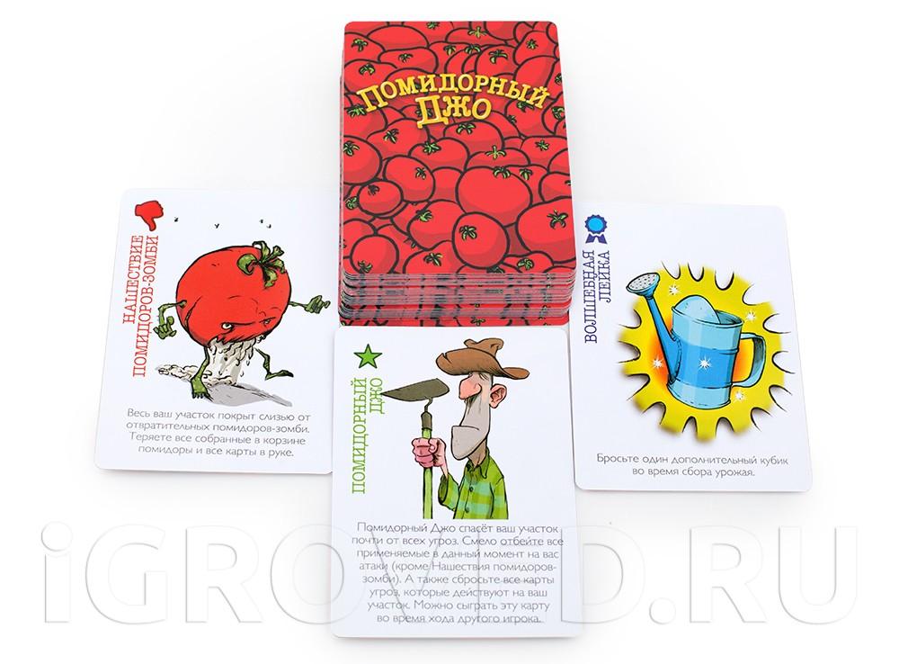 Карточки настольной игры Помидорный Джо