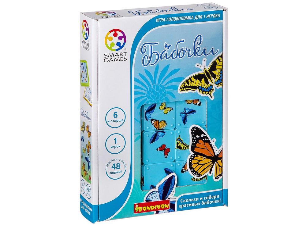 Коробка настольной игры-головоломки Бабочки