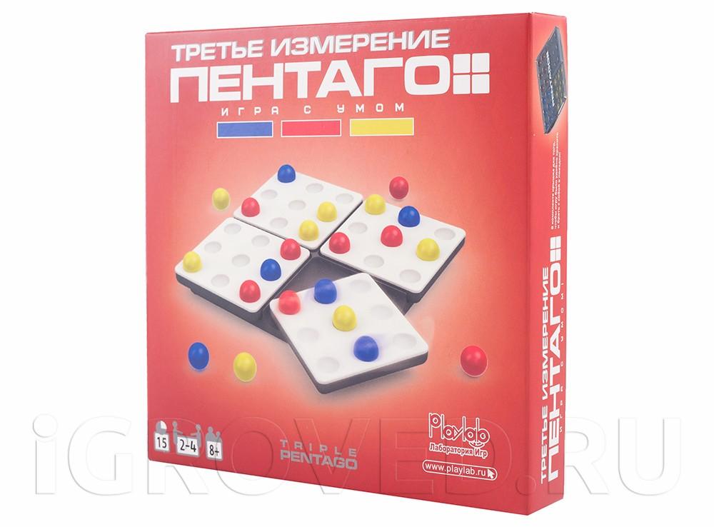 Настольная игра Пентаго. Третье измерение