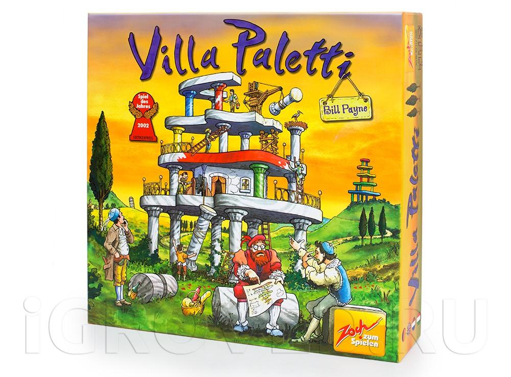 Игра Вилла Палетти (Villa Paletti)