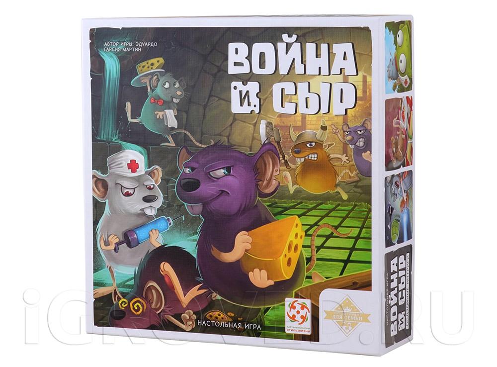 Коробка настольной игры Война и сыр