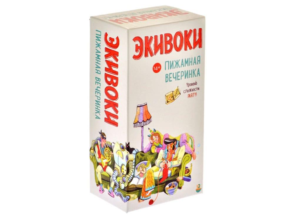 Коробка настольной игры Экивоки. Пижамная вечеринка