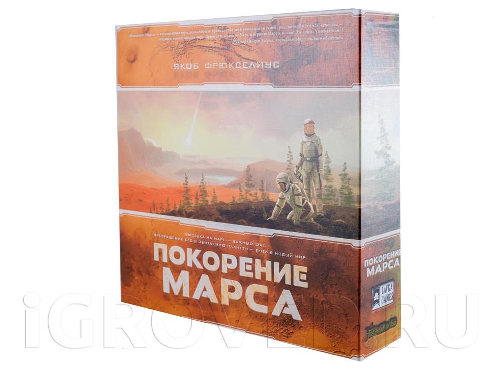 Коробка настольной игры Покорение Марса (Terraforming Mars)