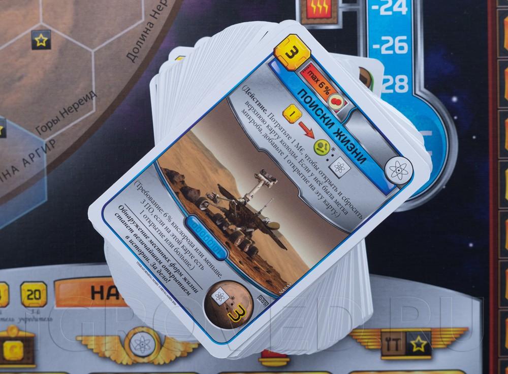 Карты настольной игры Покорение Марса (Terraforming Mars)