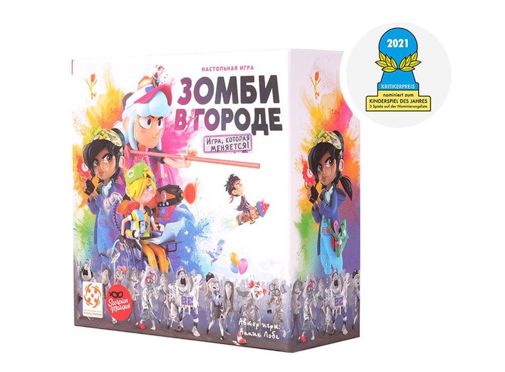 Коробка настольной игры Зомби в городе