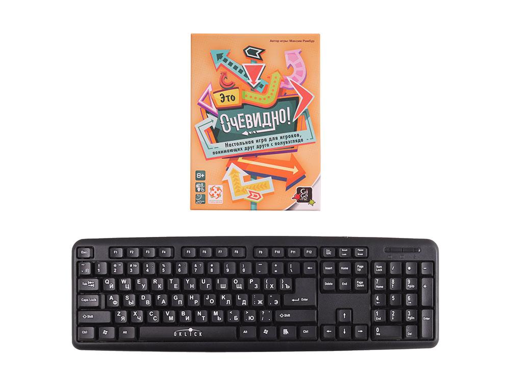 Коробка настольной игры Это очевидно в сравнении с клавиатурой