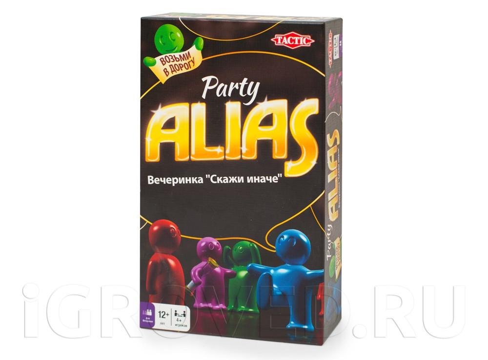 Игра Алиас для вечеринок (компактная версия)