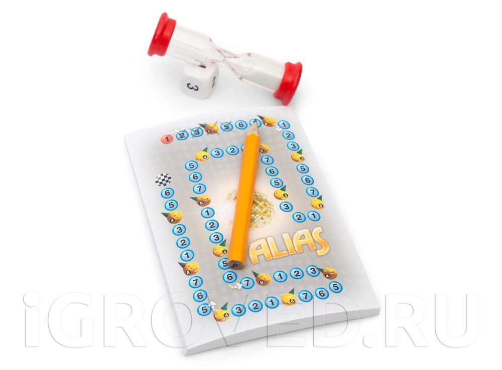 Блокнот для записей, карандаш, песочные часы, специальный кубик.